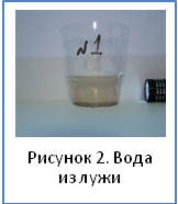 hello_html_m6f8eb1f5.png