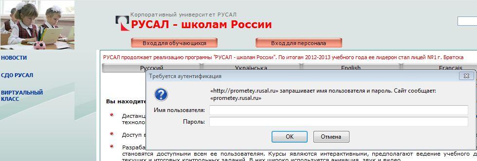 hello_html_71e72cbe.jpg
