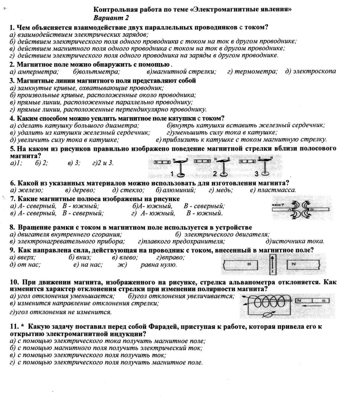 hello_html_67cac6a5.jpg