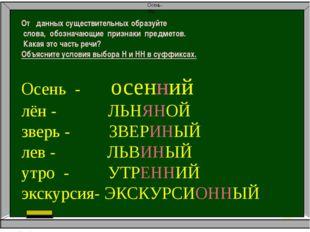 Прокомментируйте орфограммы в словах:  Рыбац(к,ск)ий, ткац(к,ск)ий, немец(к,