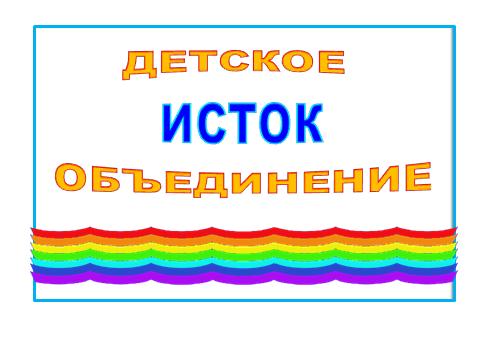 hello_html_m3030baa0.png