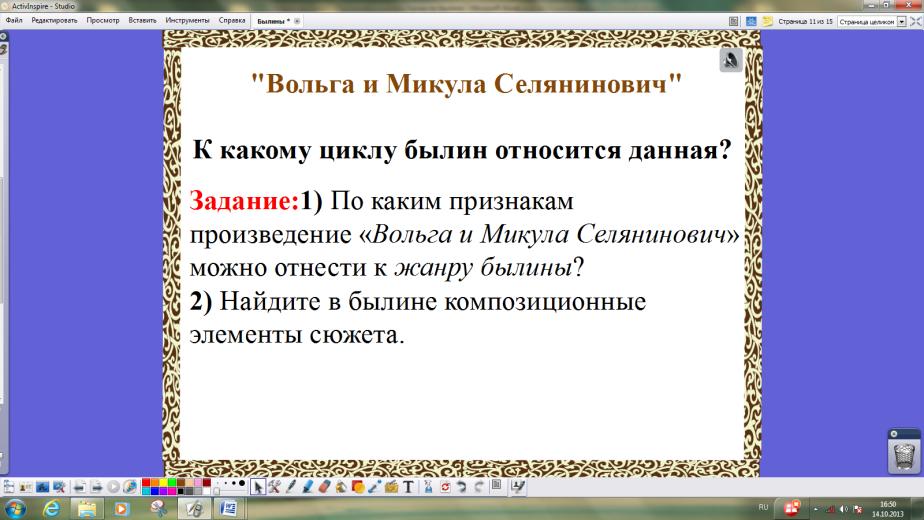 hello_html_m1d29d417.png