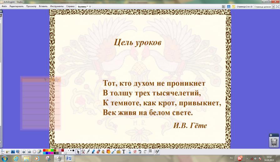 hello_html_m7ea7de92.png