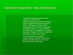 Alexander Graham Bell - Talk with Electricity Первый телефонный звонок был сд