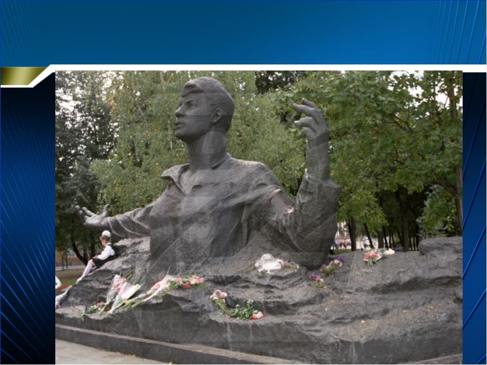 Агафонова Е.Е.