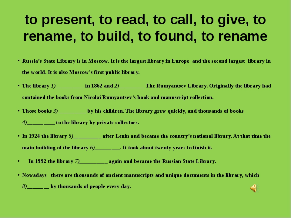 to present, to read, to call, to give, to rename, to build, to found, to rena...