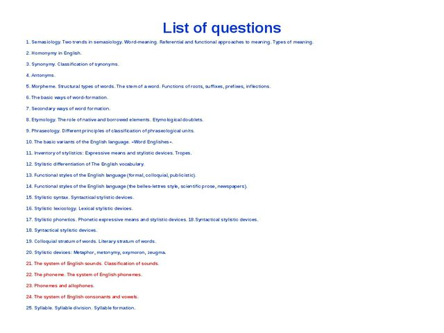 List of questions 1. Semasiology. Two trends in semasiology. Word-meaning. Re...