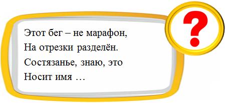 hello_html_m6e494612.png