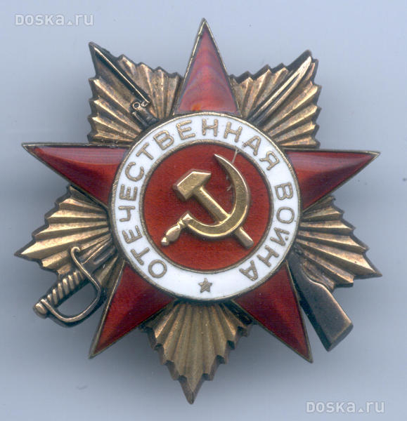H:\проект вов\entertainment-collecting-military-relics-0-1.800.jpg