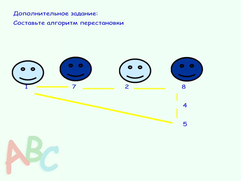 hello_html_m38aa6c0c.png