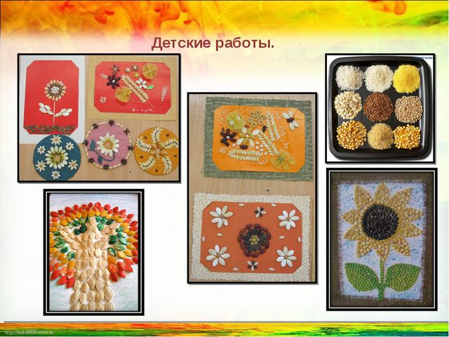 Детские работы. http://linda6035.ucoz.ru/