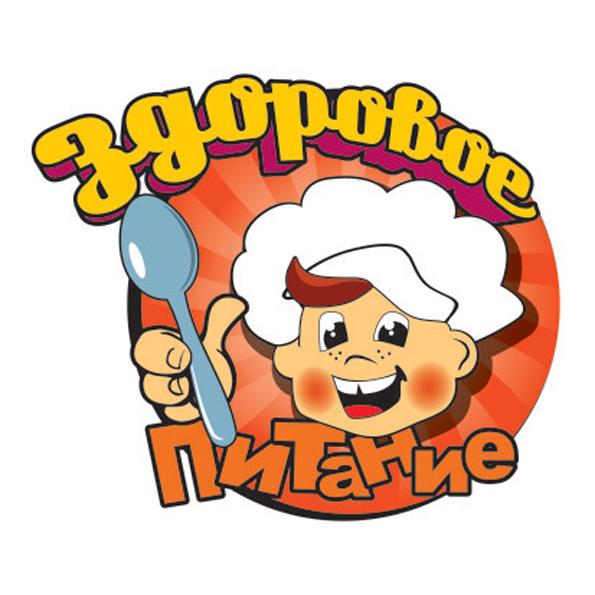 Персональный сайт МОКУ СОШ с. Нового - Здоровое питание