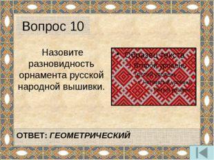 Есть в Подмосковье деревня, жители которой уже более полутора веков владеют м
