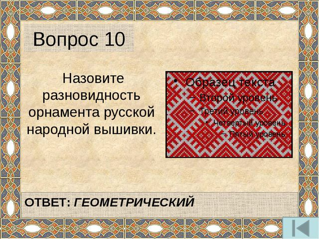 Есть в Подмосковье деревня, жители которой уже более полутора веков владеют м...