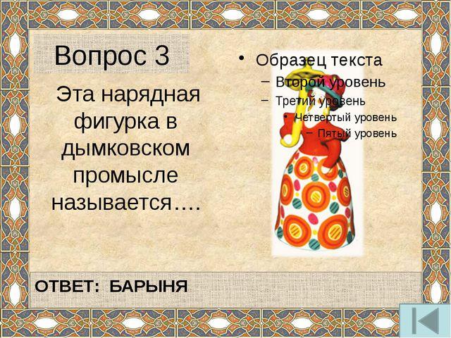 На берегу Волги мы попали в удивительный мир русской сказки, созданной рукам...