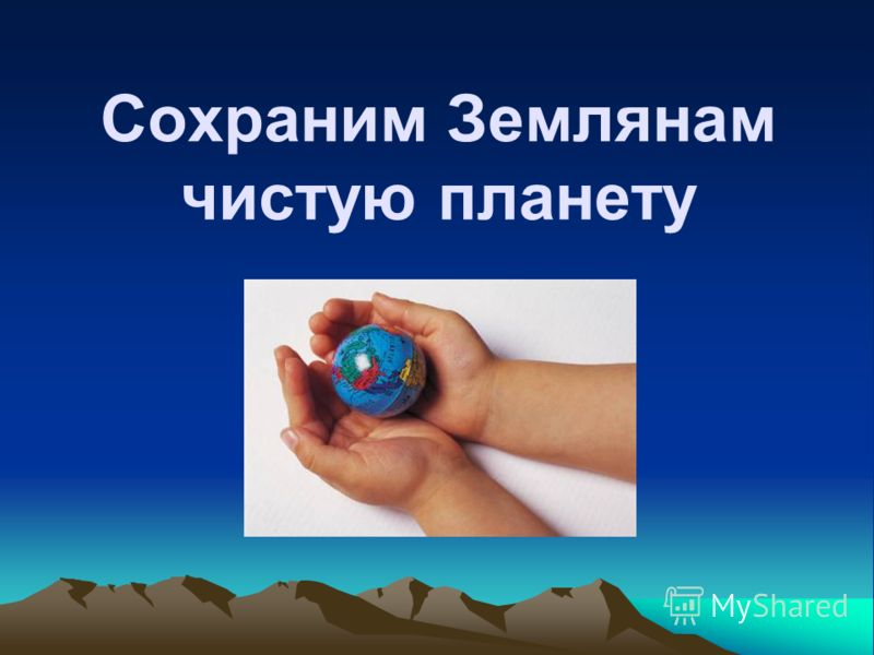 slide_1.jpg