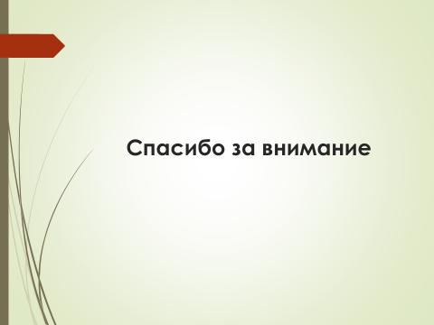 hello_html_c6f36e3.png
