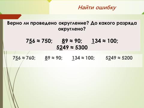 hello_html_m5361ffdb.png