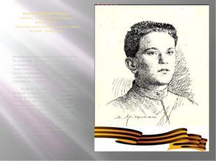 Василий Михайлович Степанов. Коммунист. Расстрелян гитлеровцами в возрасте 35