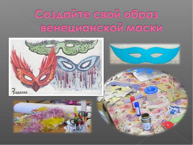 Шишлянникова Е.В. учитель ИЗО гимназия №8 г. Дубна Московской обл.