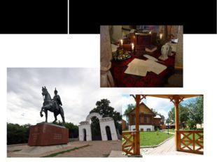 В Елабуге – единственный музей-усадьба кавалерист-девицы Надежды Андреевны Д