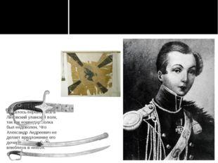 Но вскоре Надежде пришлось перевестись в Литовский уланский полк, так как ко