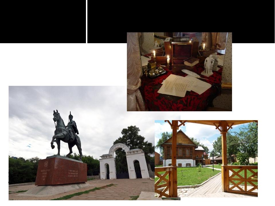 В Елабуге – единственный музей-усадьба кавалерист-девицы Надежды Андреевны Д...