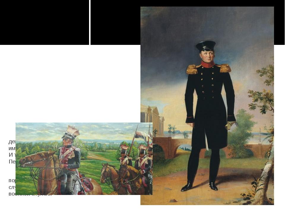 Слух о кавалерист-девице дошел до императора Александра I. И тот вызвал ее в...
