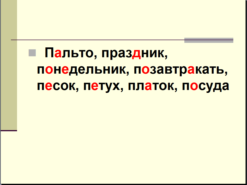 hello_html_20ccd427.png