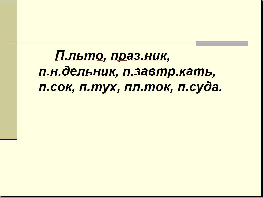 hello_html_47201b19.png