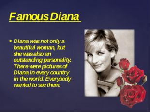 Famous Diana Diana was not only a beautiful woman, but she was also an outsta