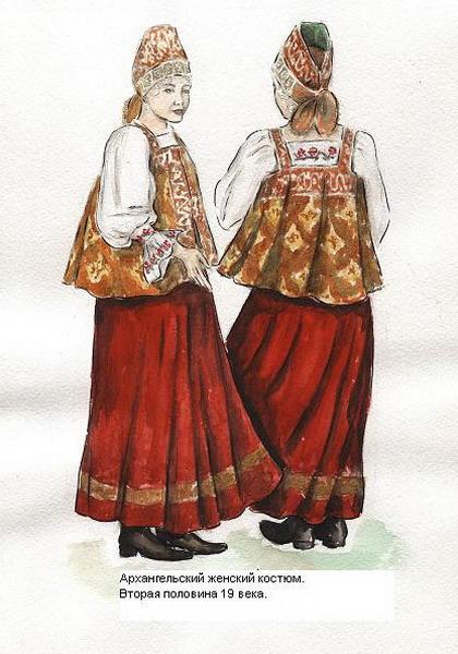 Русский костюм, часть 4.