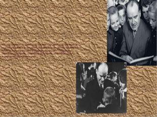Как писатель Носов дебютировал в 1938 году: был издан его первый рассказ для