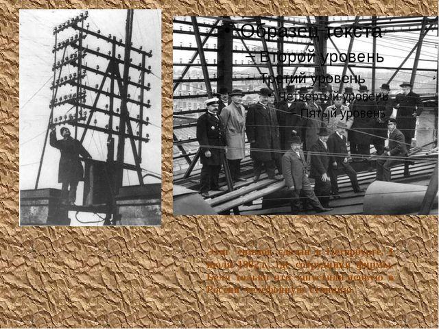 Этот   снимок  сделан  в  Петербурге,  1   июля  1882 г.,  где  сотрудники  ф...