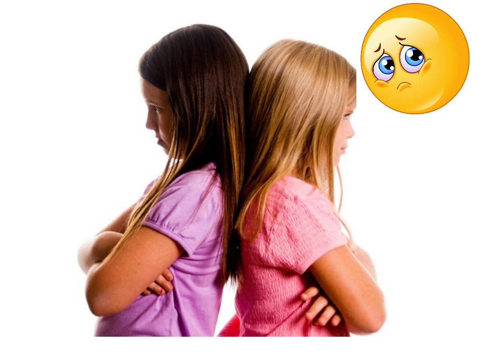 всех картинки про ругань с подругой призваны выразить