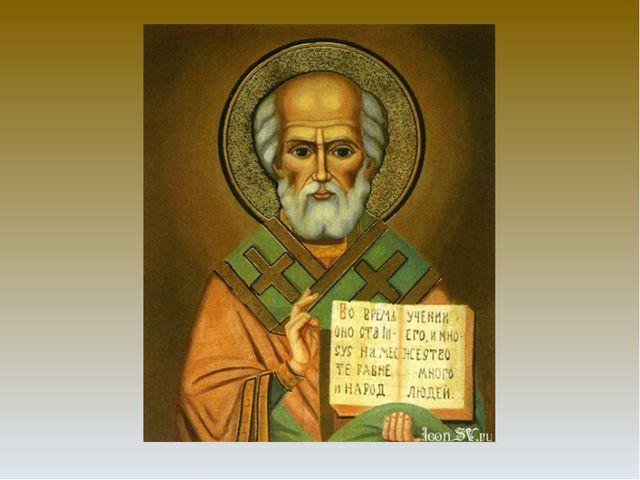 В средневековой культуре православная икона считалась уникальным явлением, в...