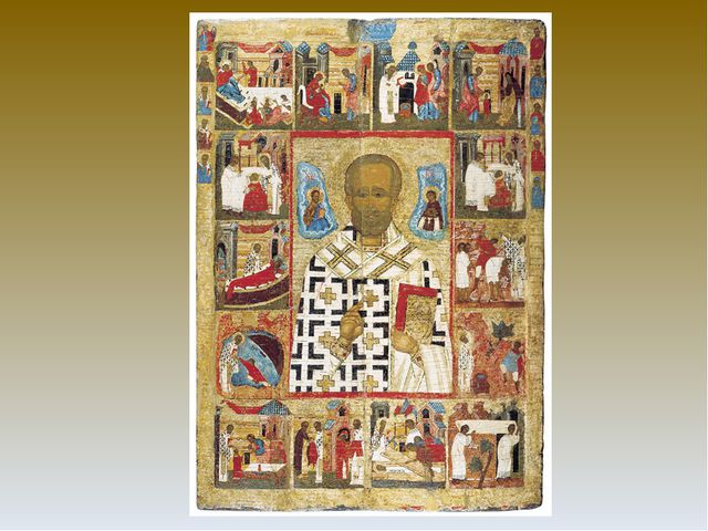 Житие святого Николая, его истинная любовь и вера в Господа, милосердие к люд...