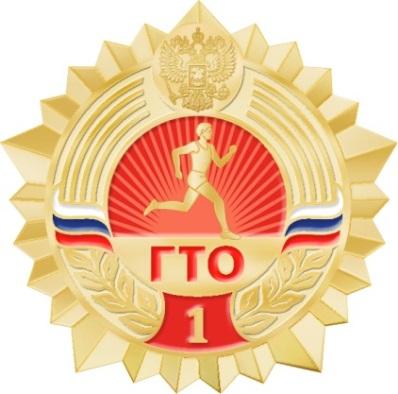 http://www.sportobzor.ru/uploads/images/65745.png