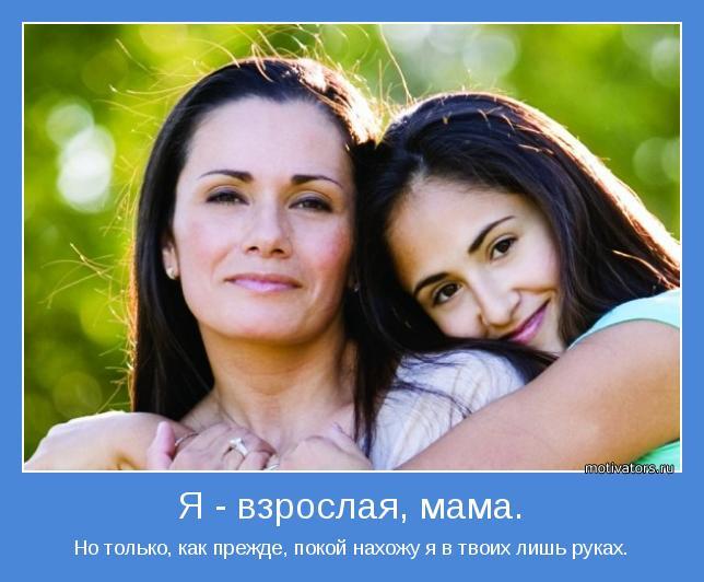 Формирование самооценки подростка Современная психология отношений