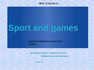 Sport and games Выполнила: учитель английского языка Майорова Светлана Сергее