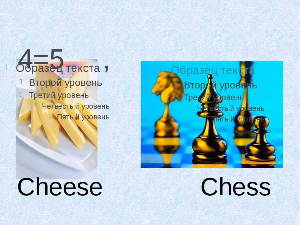 4=5 , Cheese Chess