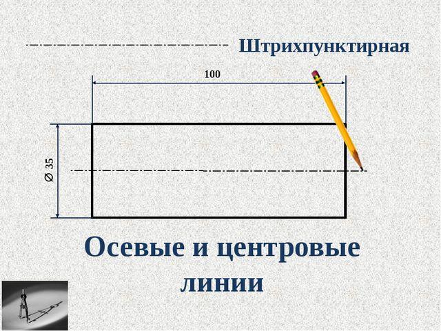 Волнистая 600  35 Линия разрыва детали