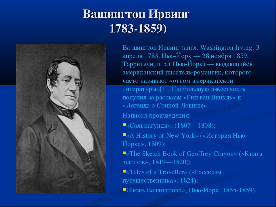 washington irving romanticism essay Get access to romanticism washington irving essays only from anti essays listed results 1 - 30 get studying today and get the grades you want only at.