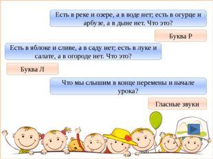 Использованная литература: Шевердина Н.А. Новые олимпиады для начальной школы