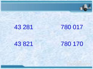 43 281780 017 43 821780 170