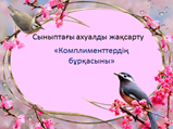 hello_html_7109347a.png