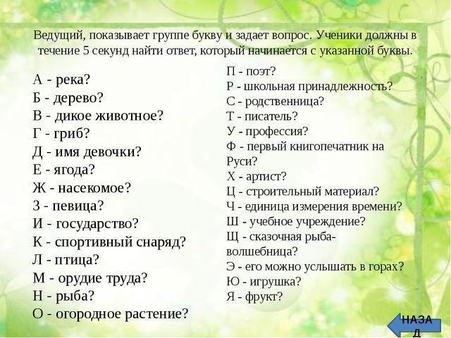 Пословицы и поговорки 1.Собери пословицы (поговорки) о языке и речи. Соедини...