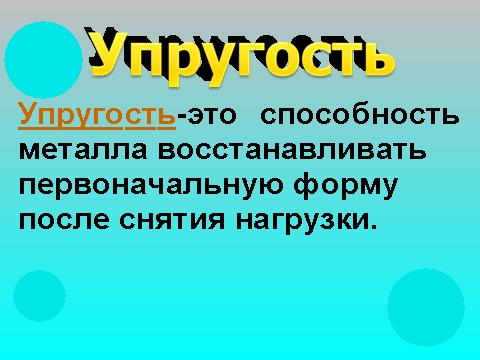hello_html_2420c8e.png