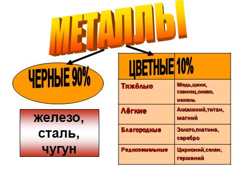 hello_html_m2fc8b4c1.png