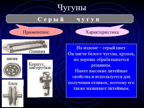 hello_html_m57863e7a.png